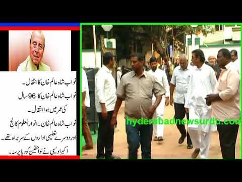 Akabar Owaisi Attends Funeral Of Nawba Shah Alam Khan