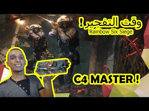 وقت التفجير- Morocco Gamer Yowazi3 C4 ! LOL