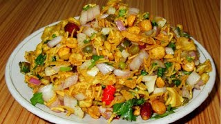 Quick and Easy CHANACHUR CHAT | Tea Time Snacks | Tasty Indian Recipe