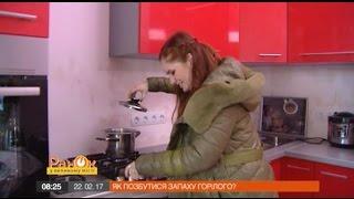 видео Как избавиться от запаха табака в квартире – самые эффективные способы