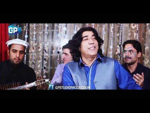 Master Ali Haider Song Local Dance.
