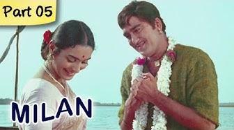 Milan (HD) - Part 5 of 12 - Classic Romantic Hindi Blockbuster Movie - Sunil Dutt, Nutan