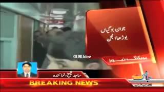 Pakistan First Wifi train fail on first few days