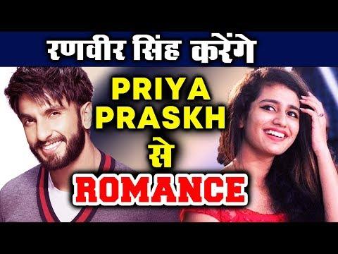 Ranveer Singh के SIMMBA में Priya Prakash Varrier हो गयी FINAL Mp3