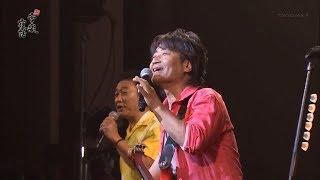 スターダスト☆レビュー 杉山清貴 KAN 【LIVE】SSK オールスターズ #5  Stardust Revue 今夜だけきっと