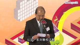 跨界合作 推動青年發展 (19.1.2018)