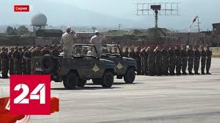 На сирийской базе Хмеймим прошел юбилейный парад Победы - Россия 24