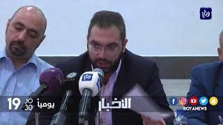 الحملة الوطنية لإسقاط اتفاقية الغاز تدعو للاحتجاج ضدها الجمعة - (26-9-2017)