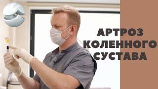 видео Аппарат Aлмаг-01 лечит артроз коленных суставов