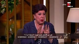 كل يوم - عمرو اديب لـ رجاء الجداوي: ليه رابطين ان الجميلة تبقى غبية ومش متربية