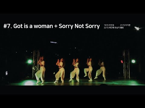 #7. God is a woman + Sorry Not Sorry