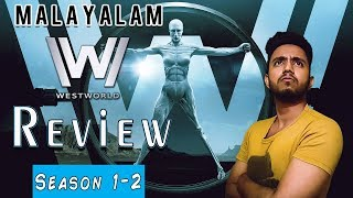 Westworld - Seasons 1 - 2 Malayalam Review | TV series | No Spoiler | VEX Entertainment