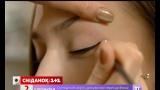 видео Як і чим правильно фарбувати очі?