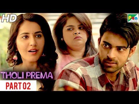 Tholi Prema | New Romantic Hindi Dubbed Full Movie | Part 02 | Varun Tej, Raashi Khanna