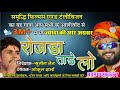 Rojda ।  रोजड़ा  | Rajasthani Dj Hit | Like Music Rajasthani