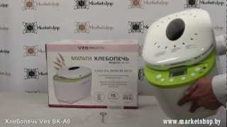 хлебопечка VES SK-A17 обзор