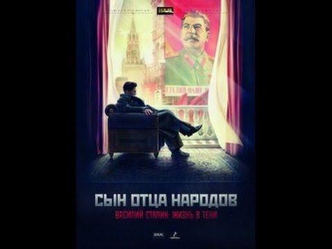Син оца народа (2013) - (02/12) - руска серија са преводом