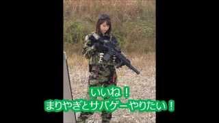 永尾まりや   @mariyagiii310 アームズマガジン表紙撮影でした!12月27...