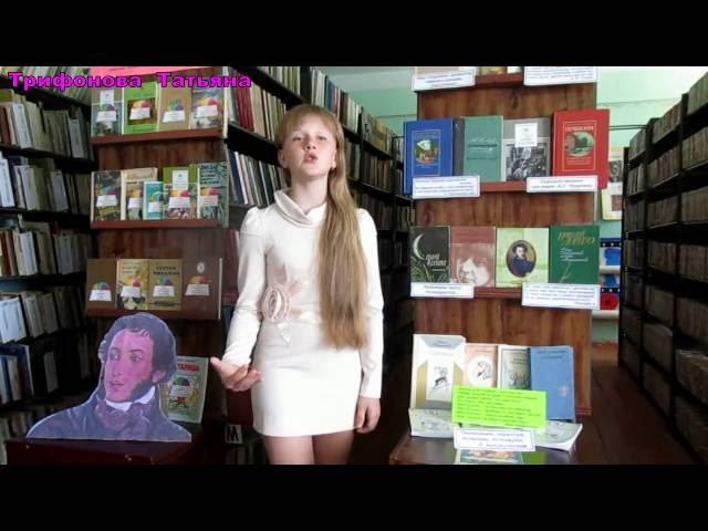 Изображение предпросмотра прочтения – ТатьянаТрифонова читает произведение «Я вас любил» А.С.Пушкина