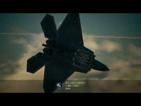 Ace Combat 7 Multiplayer F 15e Tdm But Everyone Else Is Using Meta Build Youtube