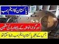 baabe ki machine || youm takbeer special video ||pakistan isi power  || the info teacher