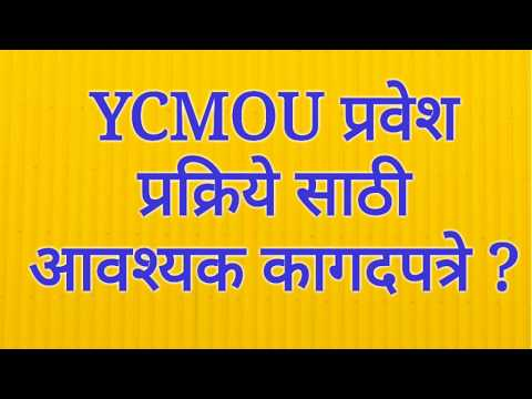 Ycmou ADMISSION Required Documents | YCM ADMISSION Required Documents | Ycmou ADMISSION online Doc