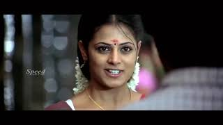 Superhit Tamil suspense thriller movie | New upload Tamil full HD 1080 thriller movie