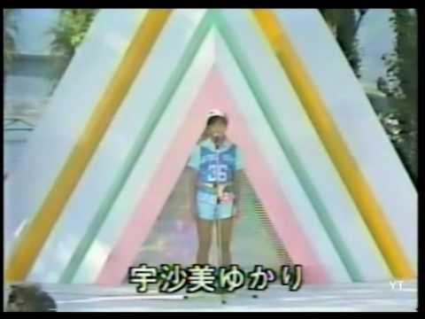 일본인가수 宇沙美ゆかり(Yukari Usami)  - ツライ・キライ・クライMAX 1984/08/13