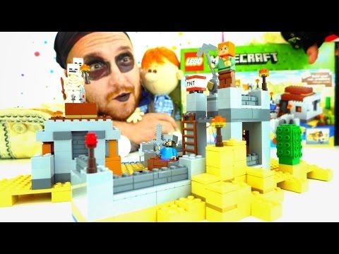 Строим замок LEGO Minecraft (Майнкрафт) вместе с Пиратом Флинтом! Видео для детей с игрушками Лего