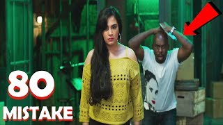 80 Huge Mistakes In - FUKREY RETURNS  Full Movie |Pulkit Samrat ,Priya Anand| Galti Se Mistake Ep 38