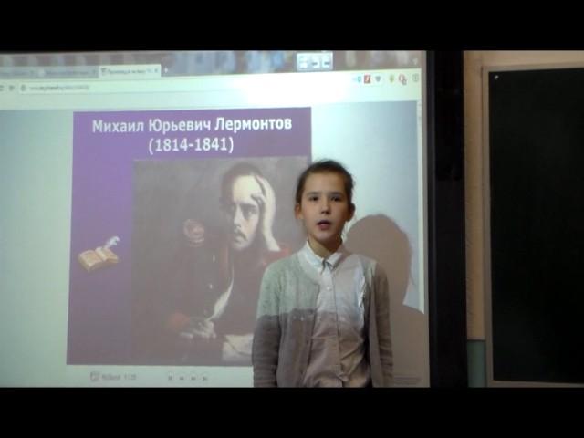 Изображение предпросмотра прочтения – ОльгаКлимова читает отрывок изпроизведения «Бородино» М.Ю.Лермонтова