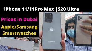 Apple & Samsung prices in Dubai: iPhone 11/11Pro Max & S20 | Huawei Mat 30 pro bundle, Nokia & Vivo
