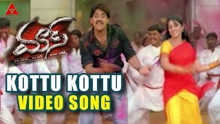 Gambar cover Kottu Kottu Video Song || Mass Movie || Nagarjuna, Jyothika, Charmi