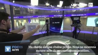 Baixar i24News, une nouvelle chaîne info internationale basée en Israël - Le Figaro
