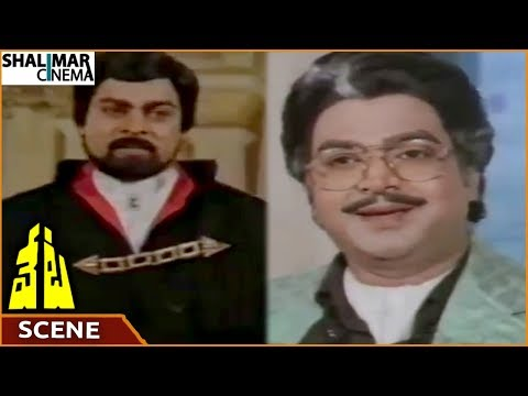 Veta Movie || Chiranjeevi Meets Ranganath For Security Guards || Chiranjeevi || Shalimarcinema