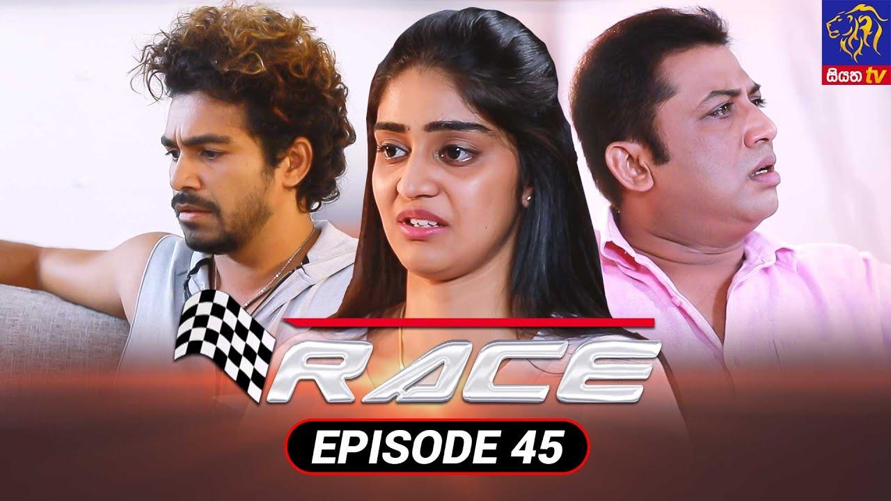 Download Race - රේස්   Episode 45   07 - 10 - 2021   Siyatha TV