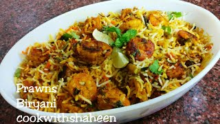 Prawns Biryani | How to Make Prawns Biryani