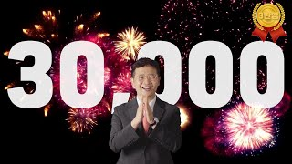 [하마성경]구독자 3만명 돌파 감사영상