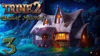 Trine 2: Goblin Menace прохождение на геймпаде часть 3 Жаркая пустыня и мумии