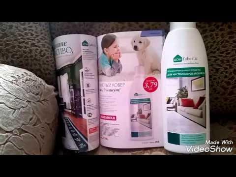 0 - Засоби для чищення вовняних килимів