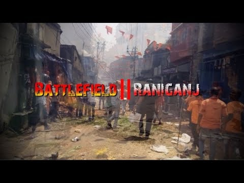 BATTLEFIELD।।RANIGANJ।।युद्ध-क्षेत्र।।Raniganj in West Bengal