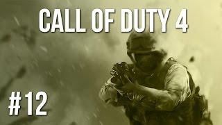 Call of Duty 4 : Убийство Аль-Асада #12