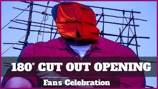 THALA !! 180° Cut Out Opening Ceremony   Viswasam Celebration   Thala Cut Out   Saga Next
