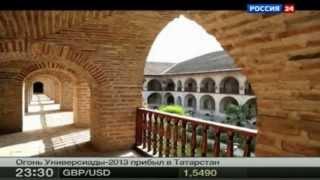Азербайджан - Шеки. Специальный Репортаж А. Поповой - Канал Россия. Азербайджан, Шеки.
