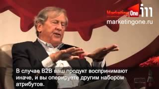 видео Отличия маркетинга b2b и b2c