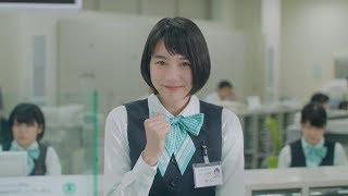 啦啦啦♪ 岩手銀行× のん(能年玲奈) 「決意表明の唄」篇.