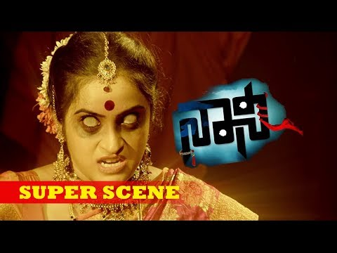 Kannada Scenes | Guruji starts pooja in the house | Naani Kannada Movie