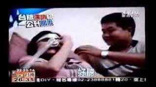 ETTV 新聞剪影- 台版的一公升眼淚報導
