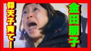 今年5月に出産した、声優でタレントの金田朋子さん。 その仰天子育てが...