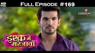 Ishq Mein Marjawan - 15th May 2018 - इश्क़ में मरजावाँ - Full Episode